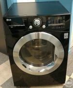 LG 6kg 1400spin washer drye for Sale in the UK