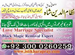 Love advice relationship problems love black magic love candle spell