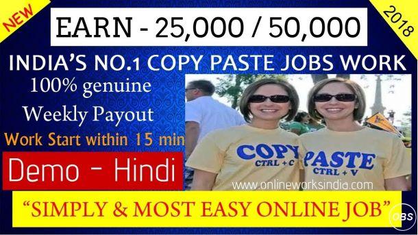 Earn in online jobs