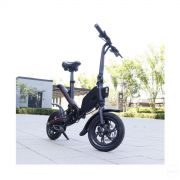 For Sale Electric Bike in UK Free Ads