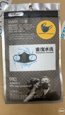 For Sale HQ Masks Available in UK