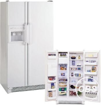 07801295368 Amana Commercial Refrigerator Not Cooling In Wyvern WayHampstead