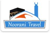 5 Star Cheap Umrah Packages with Flight uk  10 Nights Umrah Trips Best Deals 2017