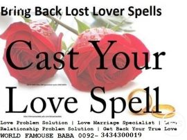 ex love back in 24hour 923434300019