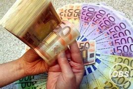 need an urgent loan contact us only in ireland