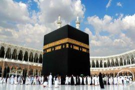 Simply Hajj and Umrah