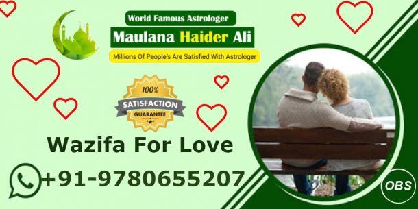 Wazifa for Love  No 1 Muslim Astrologer
